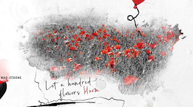 Let a hundred flowers bloom